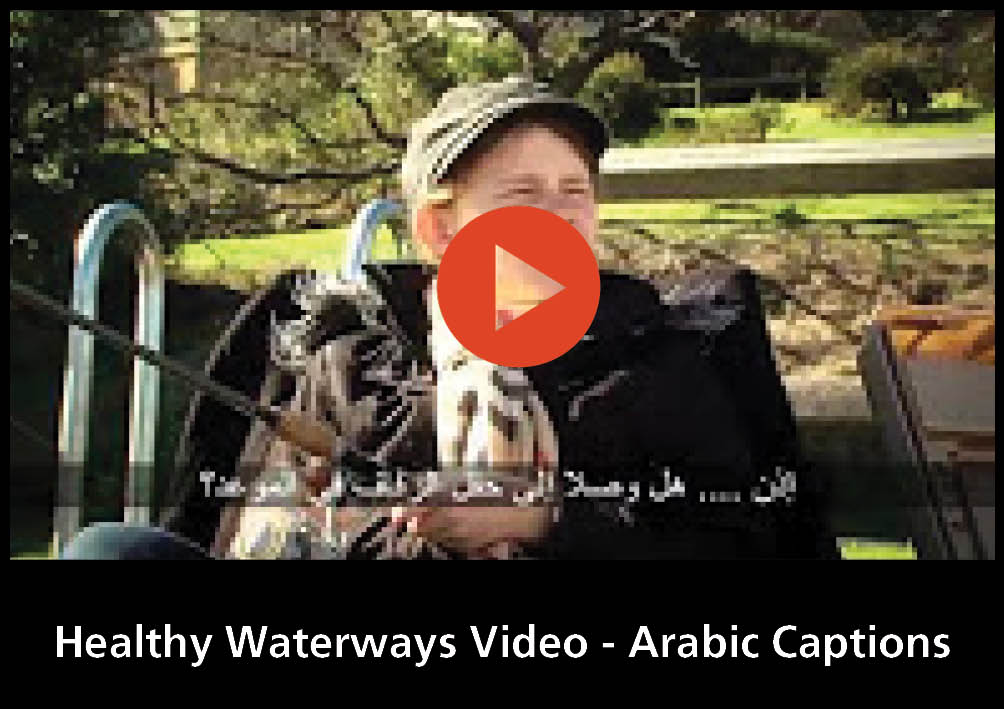 Still of Healthy Waterways Video with Arabic Captions